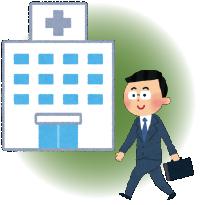 公証人の病院や施設への出張のイメージ